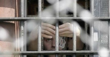 carceri-640-630x328